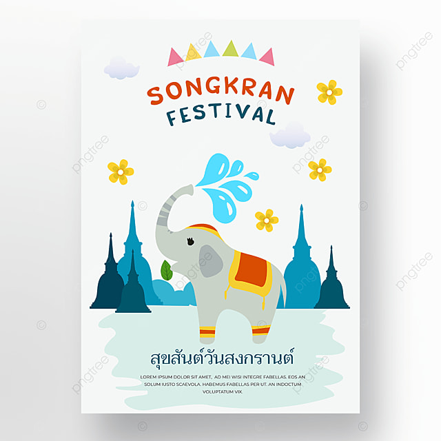 elephant poster on white background