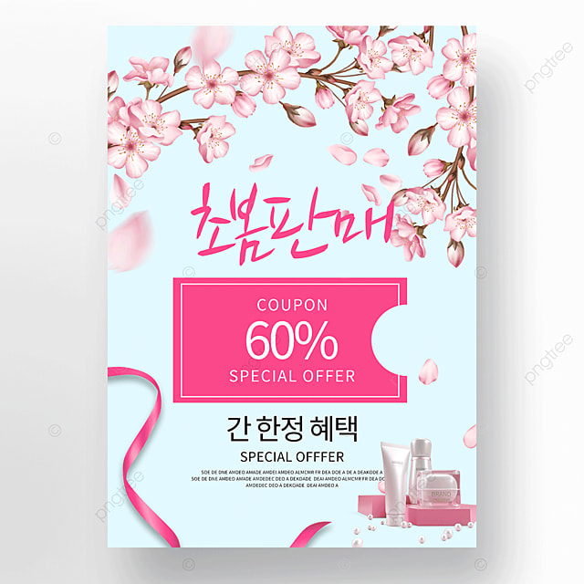 pink blue cherry blossom spring promotion poster