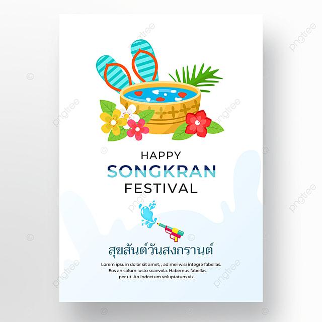 plant flowers songkran festival poster