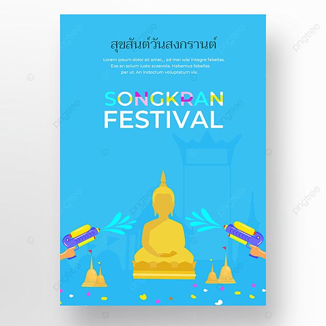 poster blue thai songkran festival