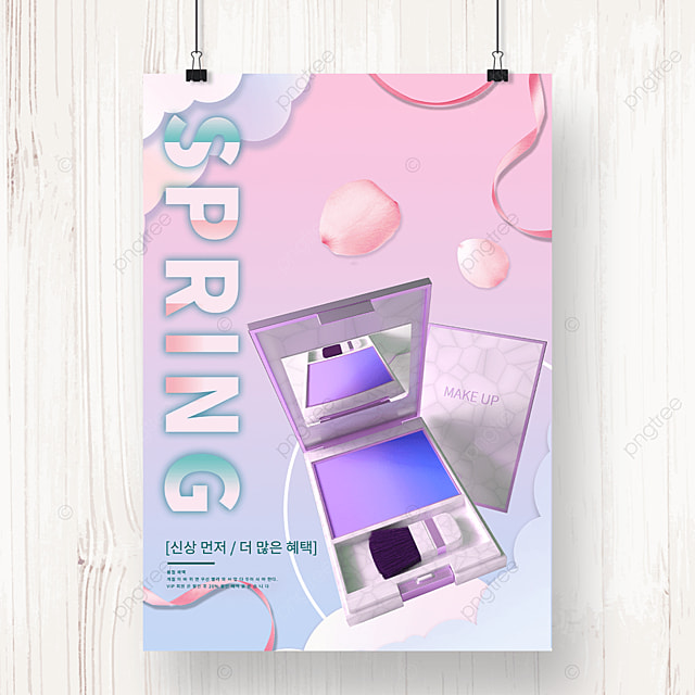 purple gradient makeup spring new promotion poster