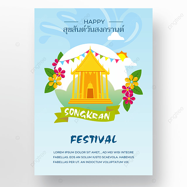 thai architecture flowers poster