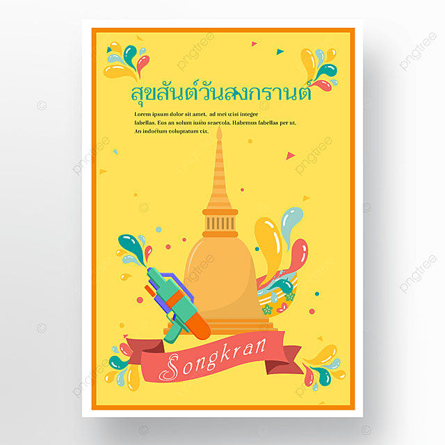 thai architecture songkran festival poster
