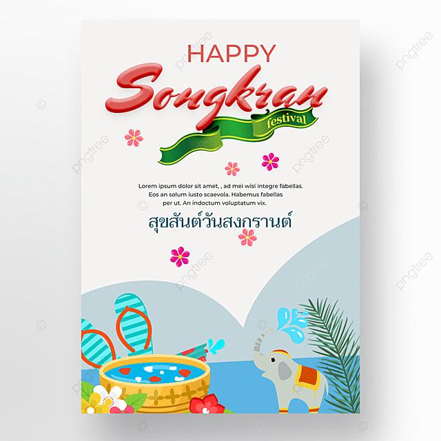 thai songkran slippers