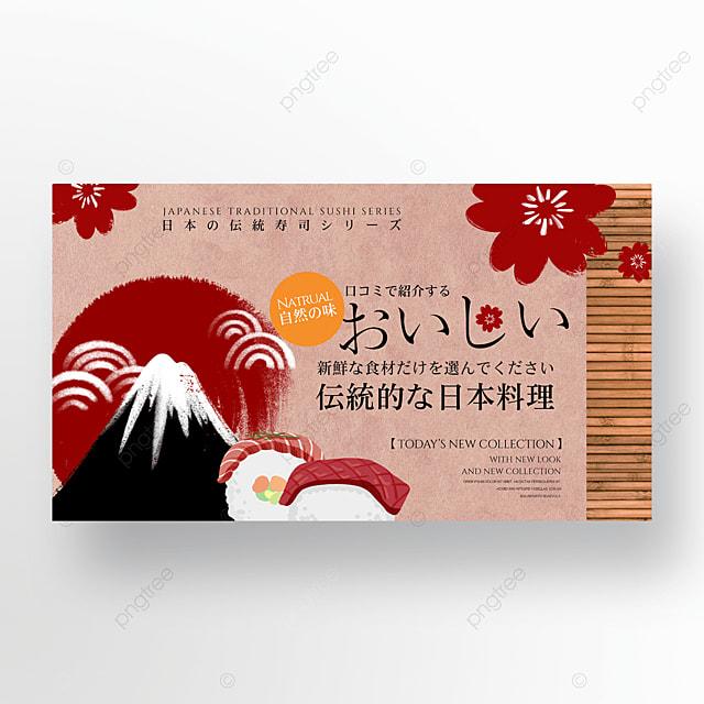 cartoon minimalist japanese traditional sushi web banner