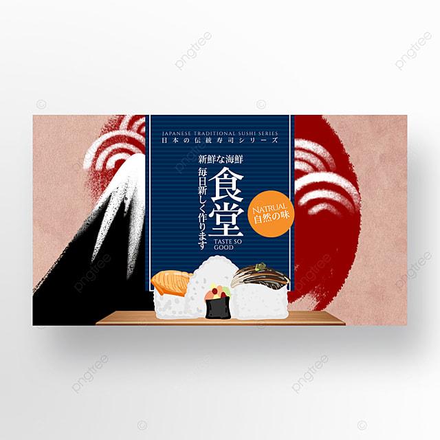 cartoon retro traditional japanese sushi web banner