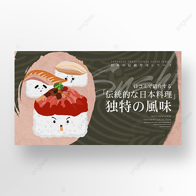 cartoon simple ink japanese sushi web banner