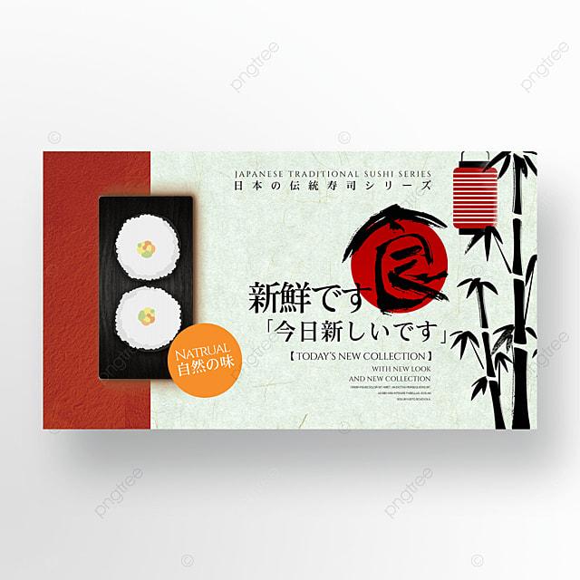 cartoon stylish minimalist japanese sushi web banner