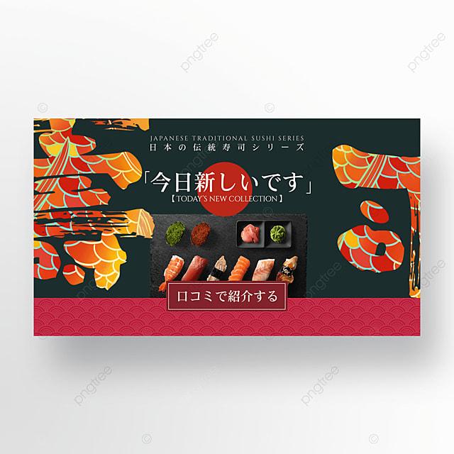 creative cartoon japanese sushi banner