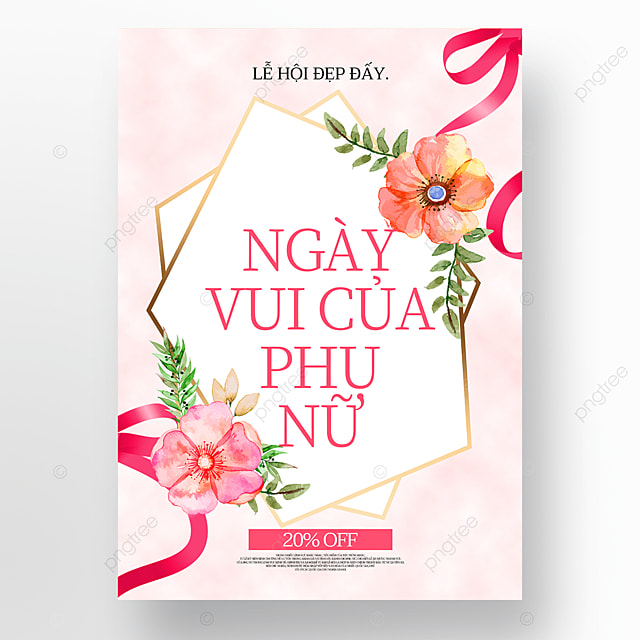 exquisite womens day sale poster template