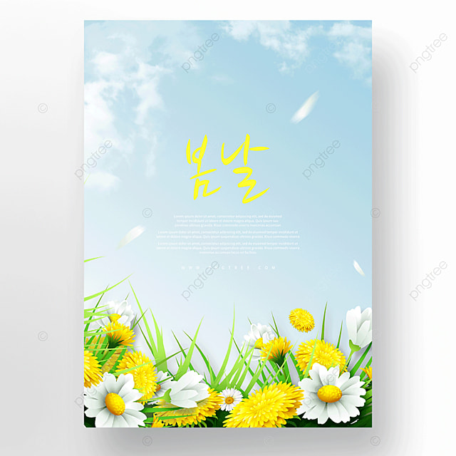 green flowers spring poster