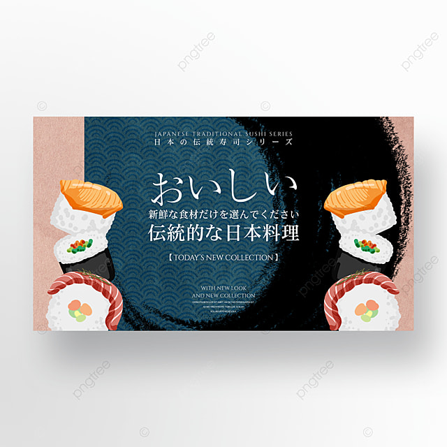 ink traditional japanese cuisine sushi banner
