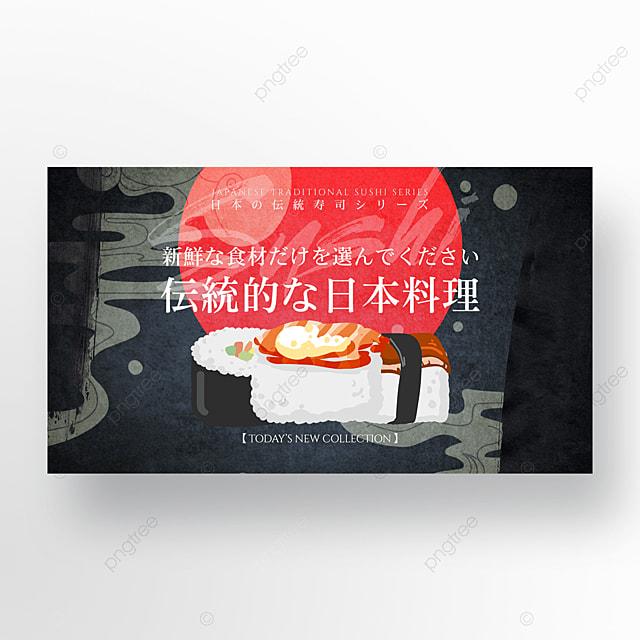 japanese traditional cartoon sushi gourmet web banner