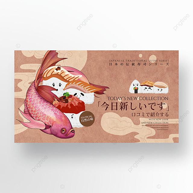 japanese traditional retro sushi gourmet banner