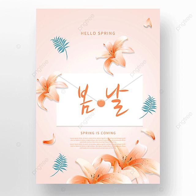 orange spring flowers poster