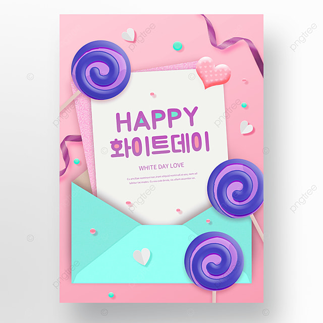 pink envelope greeting card candy sweet white valentines day poster