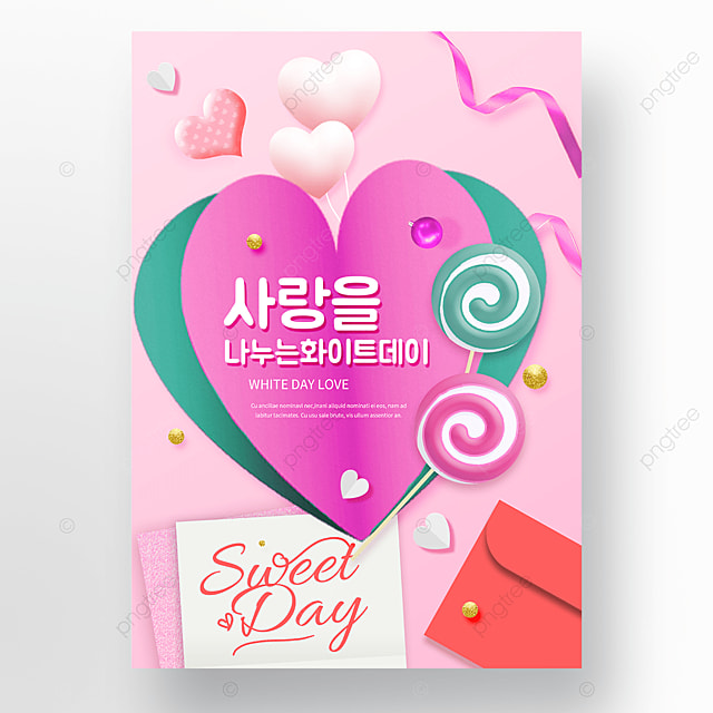 pink origami heart shape white valentines day poster