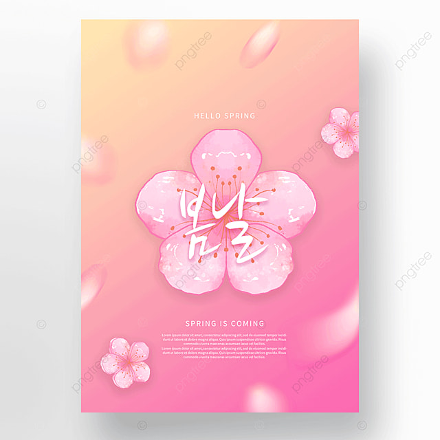 pink spring petals poster