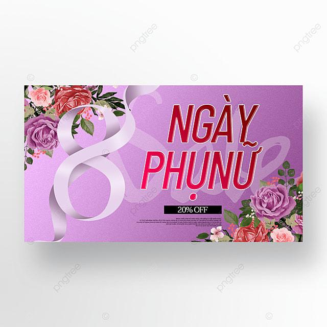 purple creative womens day sale template