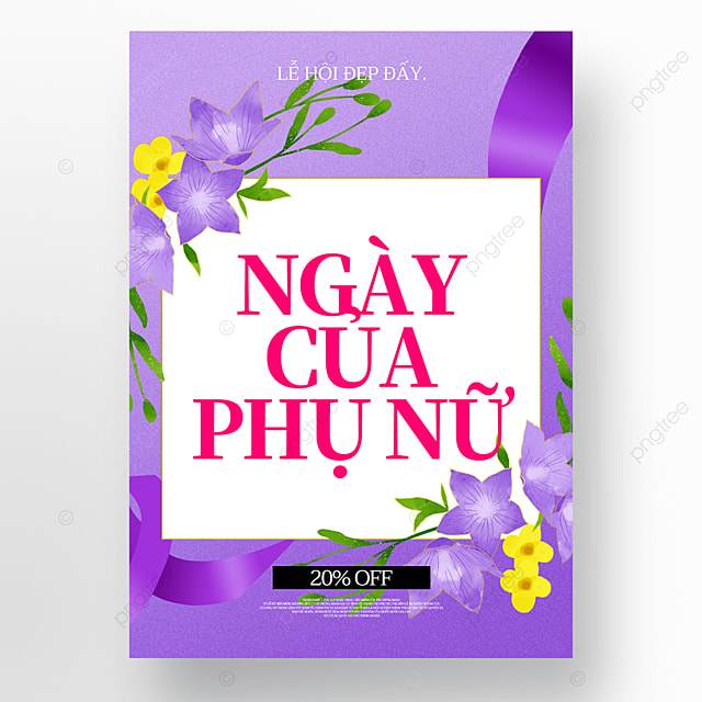 purple womens day sale poster template