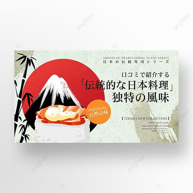 retro cartoon japanese gourmet sushi web banner