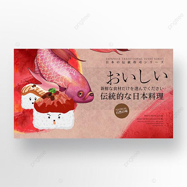 retro cartoon traditional japanese sushi gourmet banner