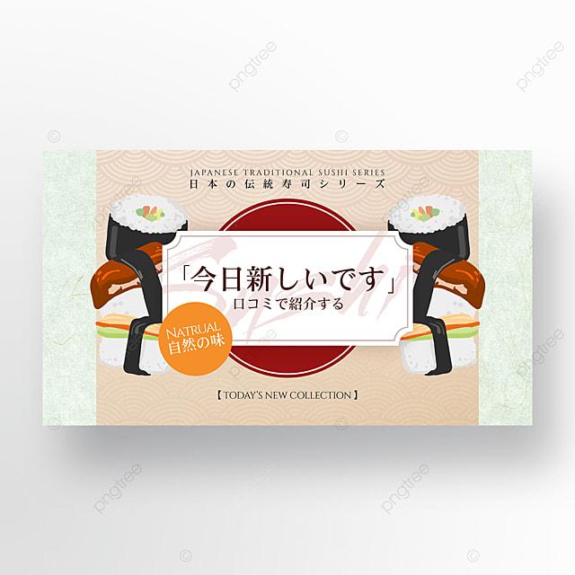 retro minimalistic cartoon japanese sushi web banner