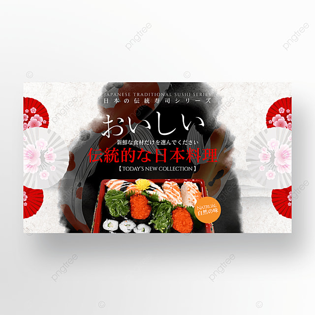 retro traditional ink japanese sushi banner