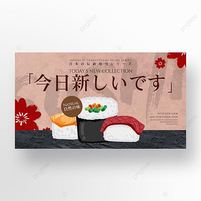 retro traditional japanese sushi gourmet banner
