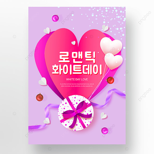 romantic purple origami heart shape white valentines day poster
