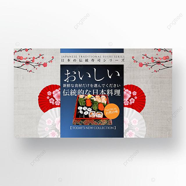 stylish cartoon japanese sushi web banner