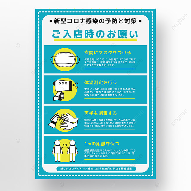 blue creative new crown protection prevention line drawing cartoon guide poster