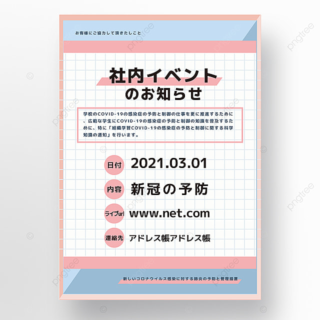 blue powder color matching creative grid new crown warning notice