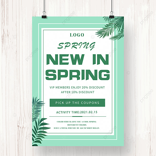 green spring new product promotion poster