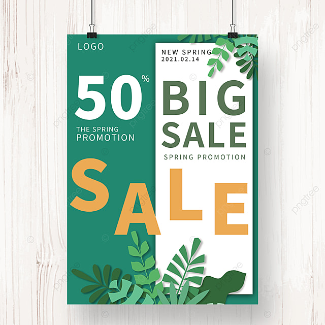 green spring new product promotion green leaf poster