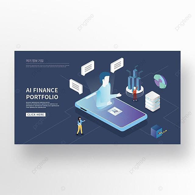 artificial intelligence data finance era banner