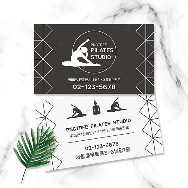 black and white female silhouette pilates yoga business card