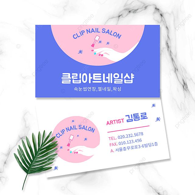 blue female finger nail art makeup business card