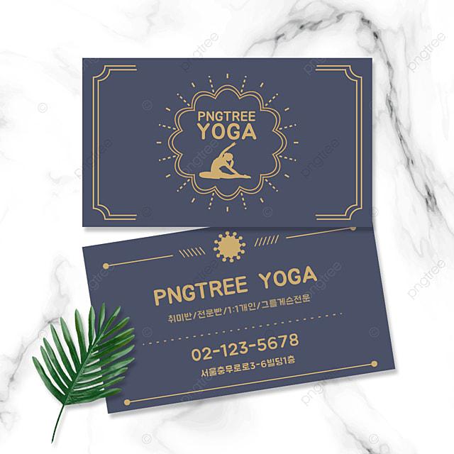 blue golden sunshine line yoga business card