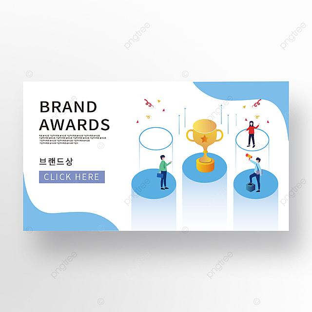 brand champion creative finance blue simple cartoon banner