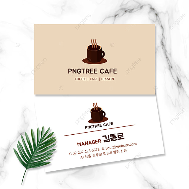 brown coffee shop business card
