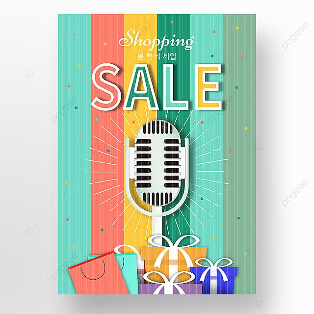 color creative retro shopping spring sale