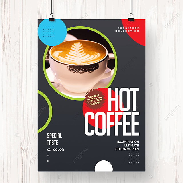 creative color geometric color block coffee promotion poster