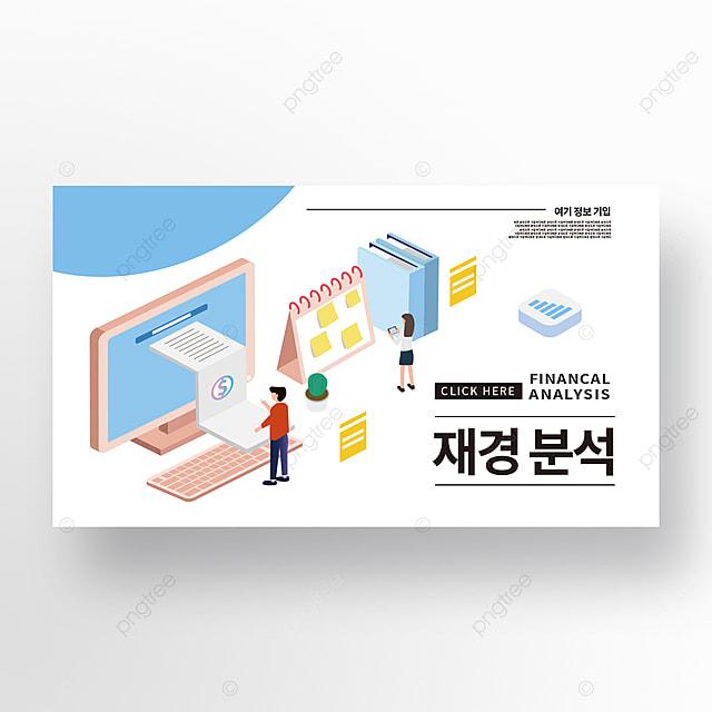 creative electronic financial bill isometric cartoon banner