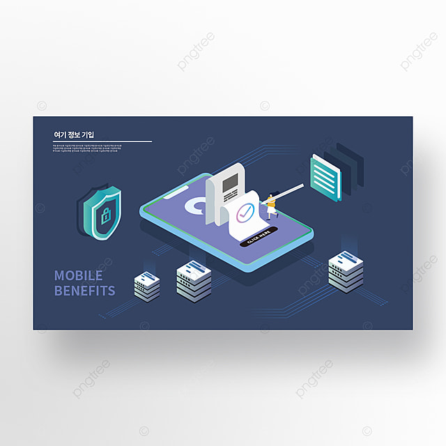 creative electronic mobile phone isometric financial data security homepage