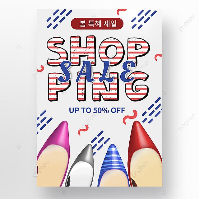 creative high heels cartoon spring sale