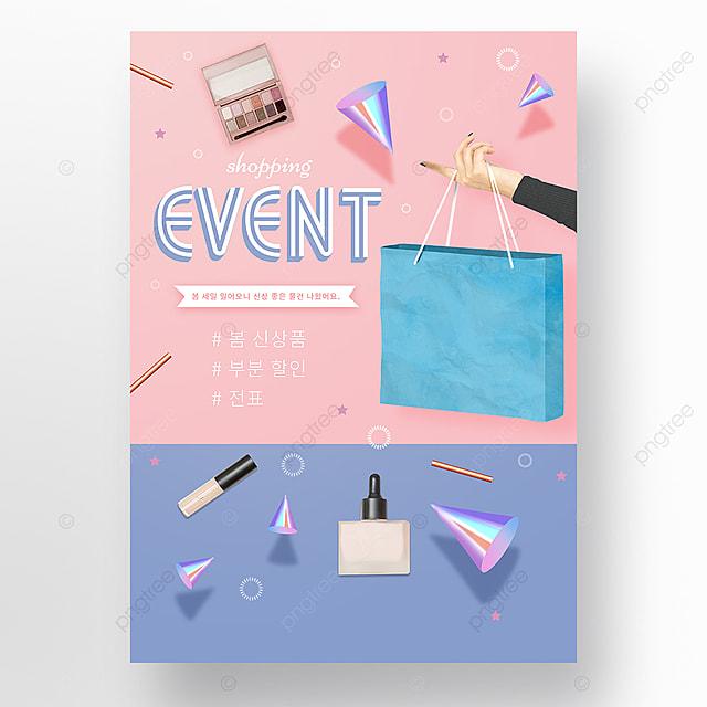 creative retro kraft paper shopping bag spring sale