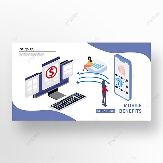 data transmission electronic finance creative homepage