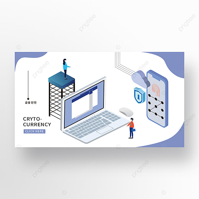 electronic finance security creative isometric banner