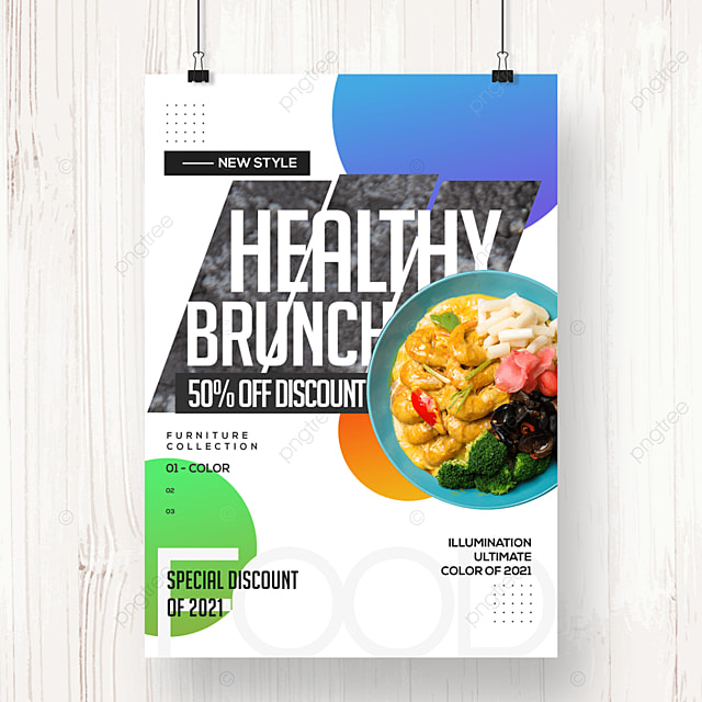 fashion color block geometric food promotion poster